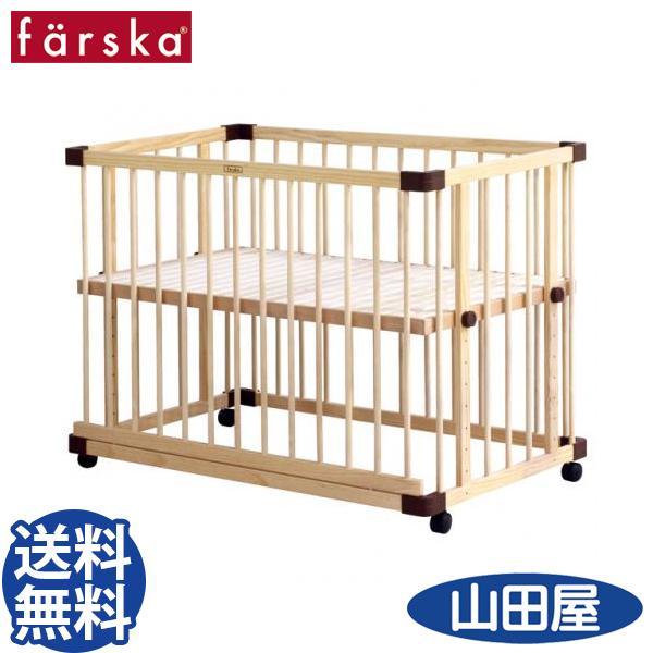farska(ファルスカ)『ベッドサイド ベッド 03』