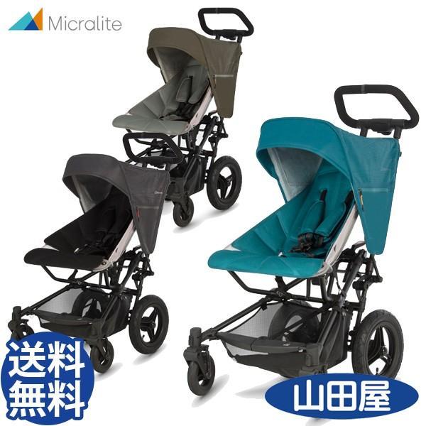 ベビーカー バギー 新生児 B型 マイクラライト ファストフォールド 大型エアチューブタイヤ 振動吸収 レインカバー付属 Micralite 送料無料|bb-yamadaya