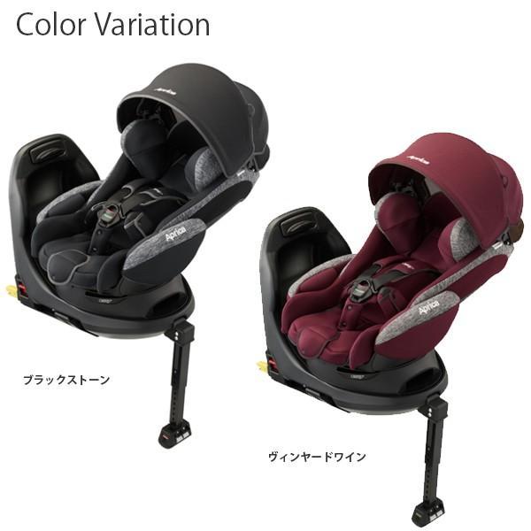 チャイルドシート 新生児 回転式 1歳から アップリカ フラディアグロウ ISOFIX AC grow ISOFIX 送料無料|bb-yamadaya|02