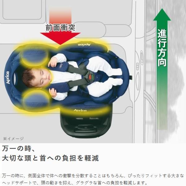 チャイルドシート 新生児 回転式 1歳から アップリカ フラディアグロウ ISOFIX AC grow ISOFIX 送料無料|bb-yamadaya|05