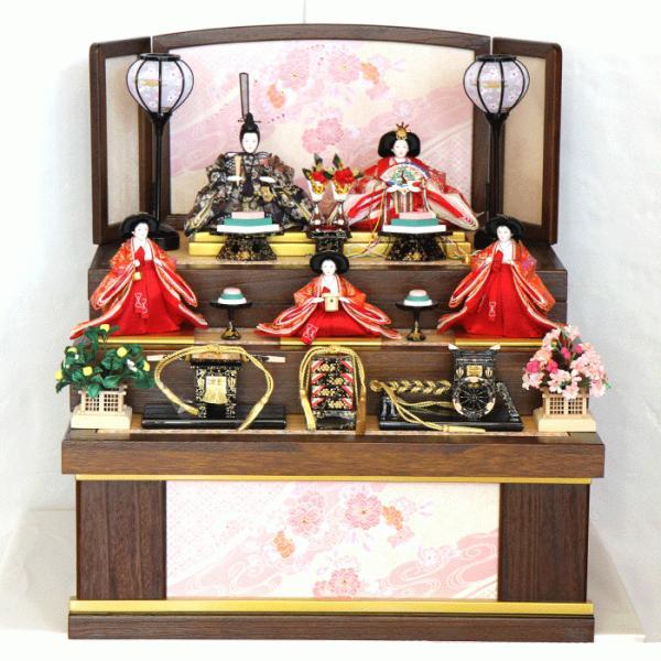 雛人形 吉徳大光 ひな人形 送料無料 三段飾り 五人飾り コンパクト お雛様 吉徳 606-938 606938