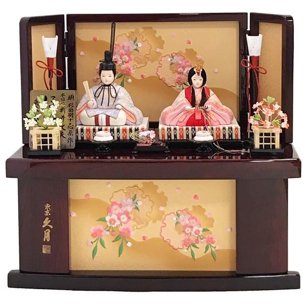雛人形 コンパクト 久月 収納飾り 親王飾り 木目込み ひな人形 ほのか 瑞希雛 二人 HN2-3S 送料無料 bb-yamadaya 02