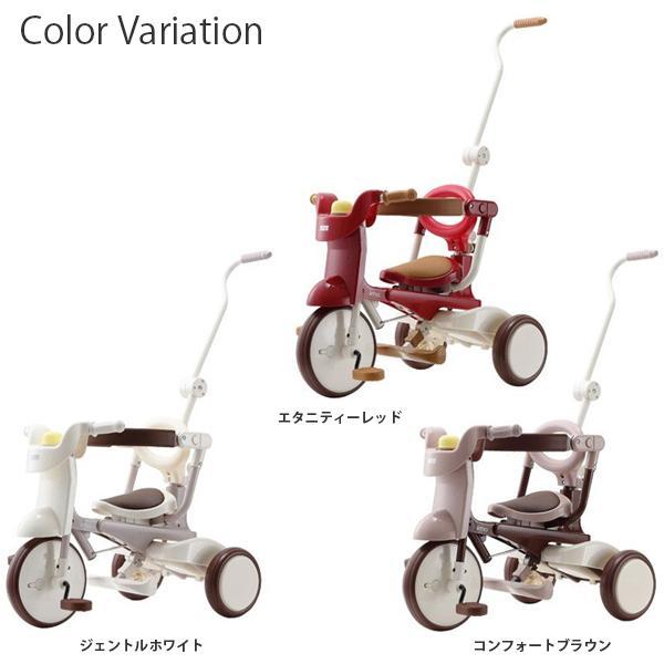 三輪車 折りたたみ iimo 02 イーモ TRICYCLEトライシクル M&M 送料無料|bb-yamadaya|02