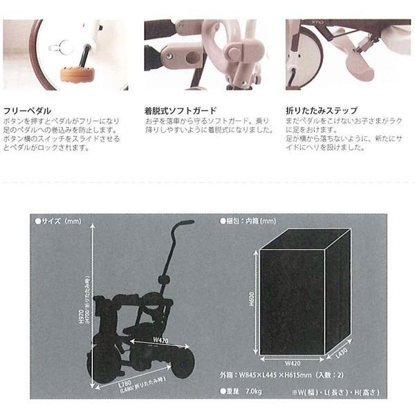 三輪車 折りたたみ iimo 02 イーモ TRICYCLEトライシクル M&M 送料無料|bb-yamadaya|05