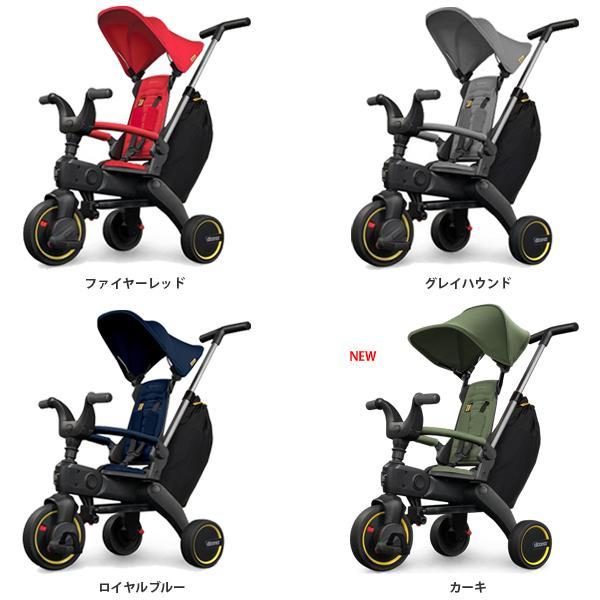三輪車 1歳 2歳 3歳 折りたたみ おしゃれ ドゥーナ リキトライク doona LIKI trike 送料無料 bb-yamadaya 02