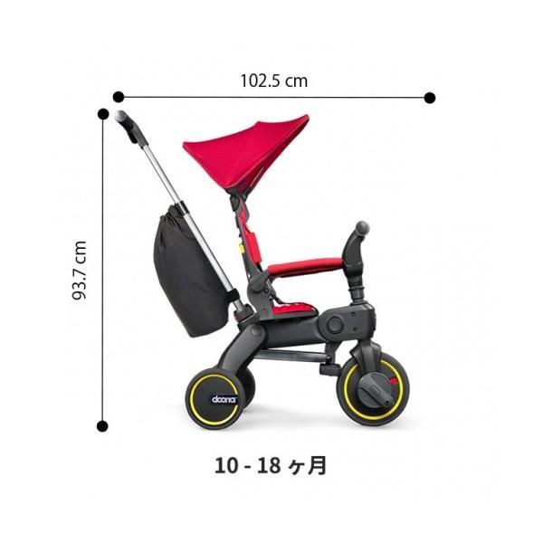 三輪車 1歳 2歳 3歳 折りたたみ おしゃれ ドゥーナ リキトライク doona LIKI trike 送料無料 bb-yamadaya 17