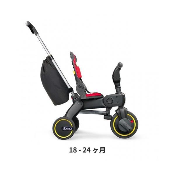 三輪車 1歳 2歳 3歳 折りたたみ おしゃれ ドゥーナ リキトライク doona LIKI trike 送料無料 bb-yamadaya 18