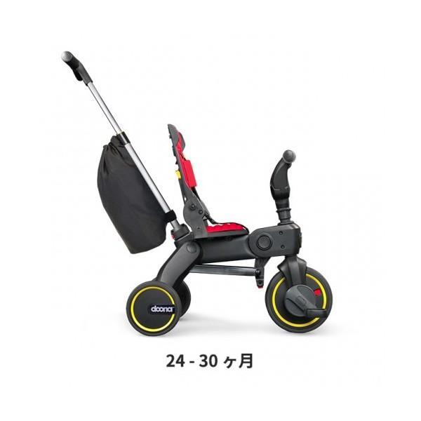 三輪車 1歳 2歳 3歳 折りたたみ おしゃれ ドゥーナ リキトライク doona LIKI trike 送料無料 bb-yamadaya 19