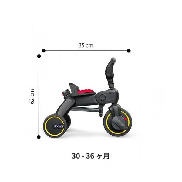 三輪車 1歳 2歳 3歳 折りたたみ おしゃれ ドゥーナ リキトライク doona LIKI trike 送料無料 bb-yamadaya 20
