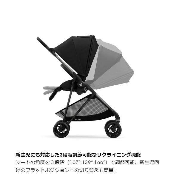 ベビーカー A型 新生児 バギー サイベックス メリオ カーボン 軽量 両対面 折りたたみ cybex MELIO CARBON 送料無料 カップホルダー付 予約ブラック10月上旬|bb-yamadaya|08