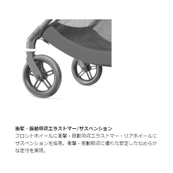 ベビーカー A型 新生児 バギー サイベックス メリオ カーボン 軽量 両対面 折りたたみ cybex MELIO CARBON 送料無料 カップホルダー付 予約ブラック10月上旬|bb-yamadaya|09