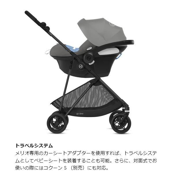 ベビーカー A型 新生児 バギー サイベックス メリオ カーボン 軽量 両対面 折りたたみ cybex MELIO CARBON 送料無料 カップホルダー付 予約ブラック10月上旬|bb-yamadaya|10
