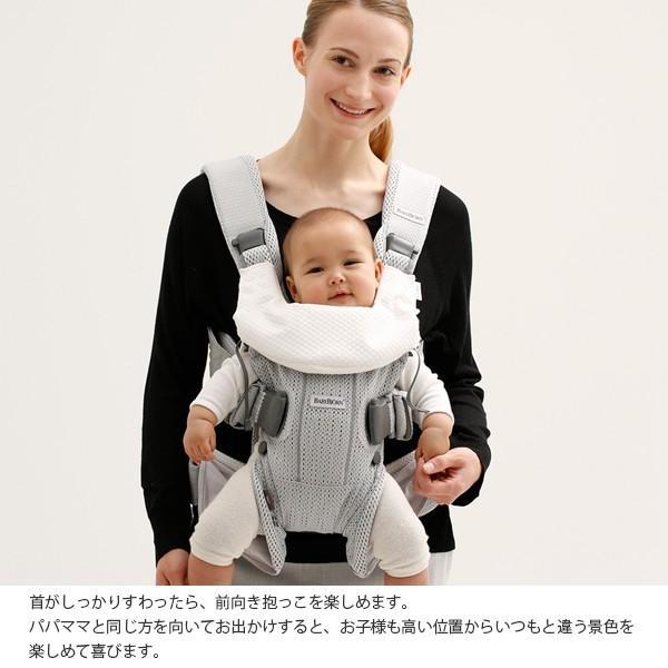 抱っこ紐 夏用 新生児 抱っこひも ベビービョルン ONE KAI AIR メッシュ ワンカイ エアー ティージングスタイ付 2点セット|bb-yamadaya|09