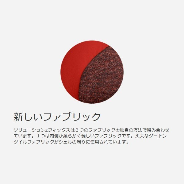 チャイルドシート ジュニアシート ISOFIX シートベルト サイベックス ソリューション Z フィックス Solution Z FIX 送料無料|bb-yamadaya|08