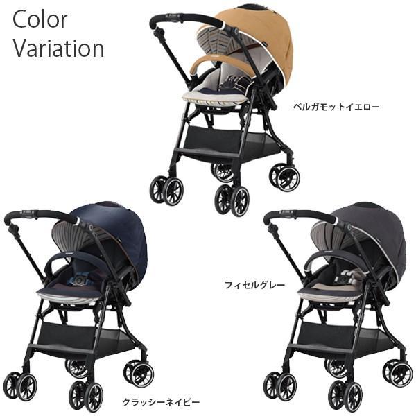 ベビーカー バギー 新生児 A型 コンビ スゴカル コンパクトエッグショック HH オート4キャス SOGOCAL compact bb-yamadaya 02