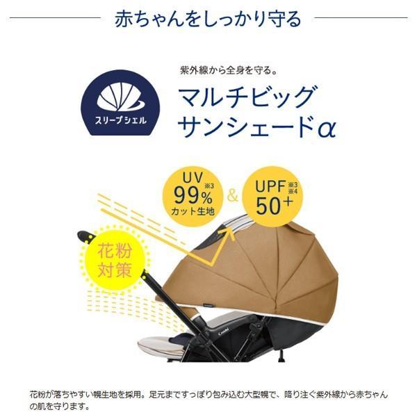 ベビーカー バギー 新生児 A型 コンビ スゴカル コンパクトエッグショック HH オート4キャス SOGOCAL compact bb-yamadaya 11