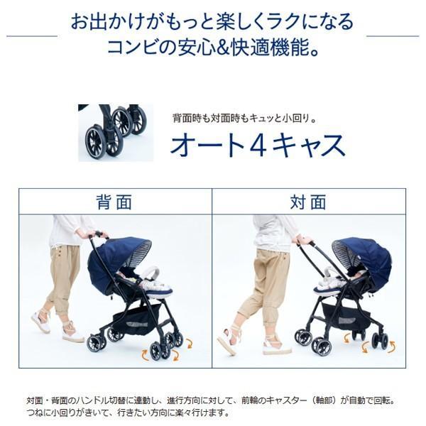 ベビーカー バギー 新生児 A型 コンビ スゴカル コンパクトエッグショック HH オート4キャス SOGOCAL compact bb-yamadaya 12