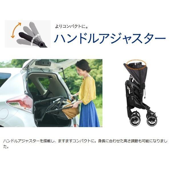 ベビーカー バギー 新生児 A型 コンビ スゴカル コンパクトエッグショック HH オート4キャス SOGOCAL compact bb-yamadaya 13