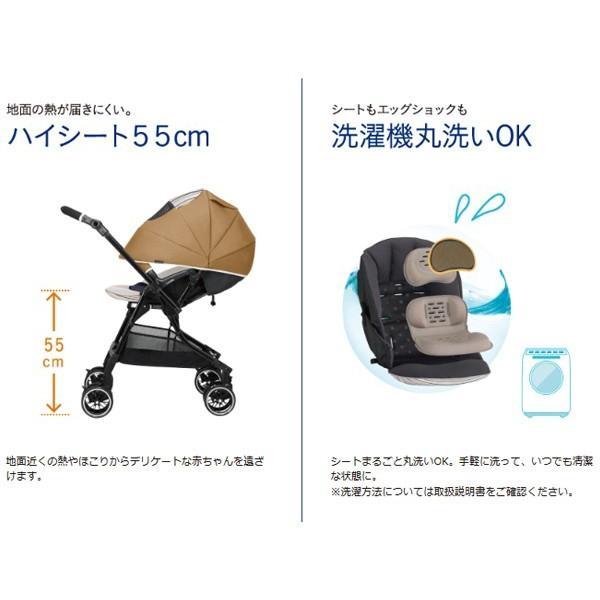 ベビーカー バギー 新生児 A型 コンビ スゴカル コンパクトエッグショック HH オート4キャス SOGOCAL compact bb-yamadaya 14