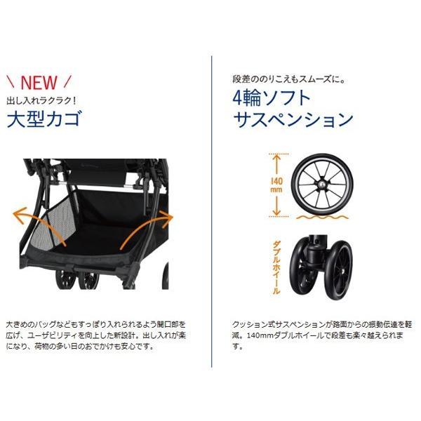 ベビーカー バギー 新生児 A型 コンビ スゴカル コンパクトエッグショック HH オート4キャス SOGOCAL compact bb-yamadaya 15