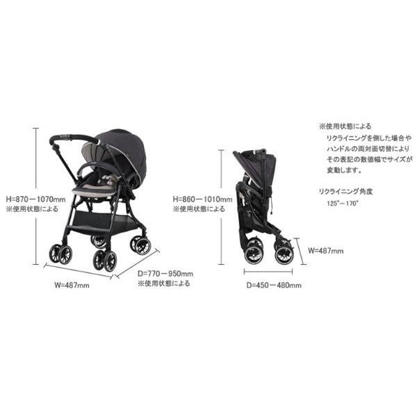 ベビーカー バギー 新生児 A型 コンビ スゴカル コンパクトエッグショック HH オート4キャス SOGOCAL compact bb-yamadaya 17