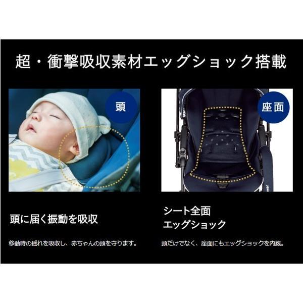 ベビーカー バギー 新生児 A型 コンビ スゴカル コンパクトエッグショック HH オート4キャス SOGOCAL compact bb-yamadaya 07
