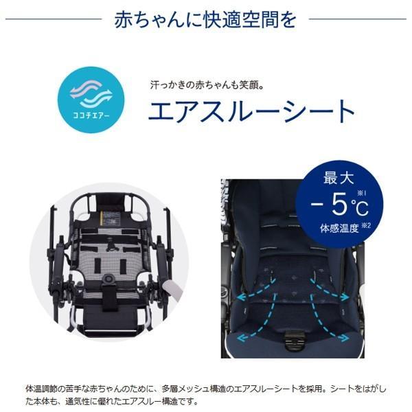 ベビーカー バギー 新生児 A型 コンビ スゴカル コンパクトエッグショック HH オート4キャス SOGOCAL compact bb-yamadaya 08