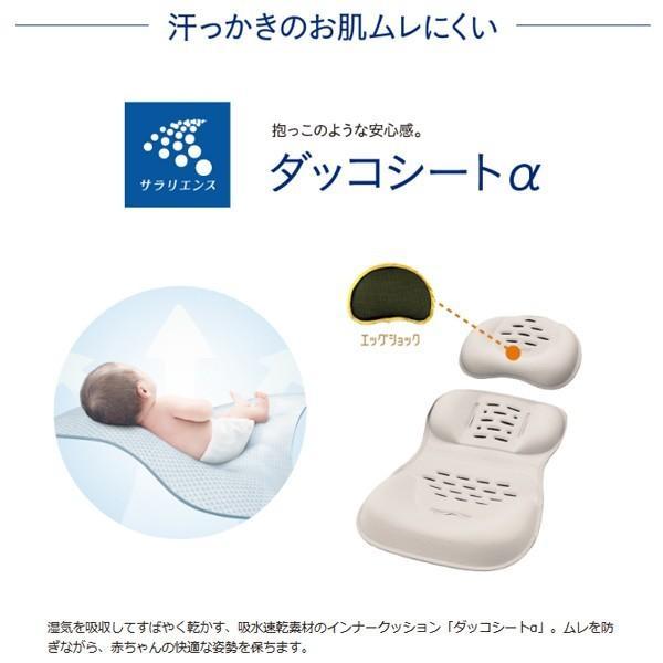 ベビーカー バギー 新生児 A型 コンビ スゴカル コンパクトエッグショック HH オート4キャス SOGOCAL compact bb-yamadaya 09