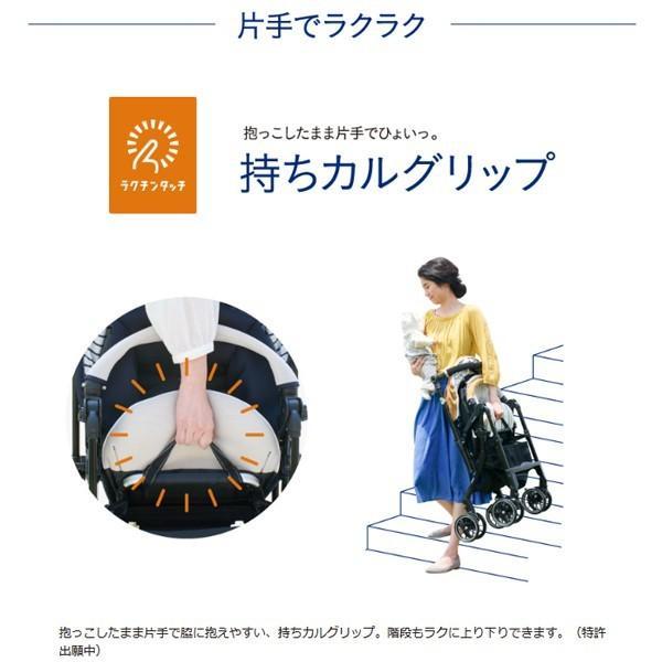 ベビーカー バギー 新生児 A型 コンビ スゴカル コンパクトエッグショック HH オート4キャス SOGOCAL compact bb-yamadaya 10