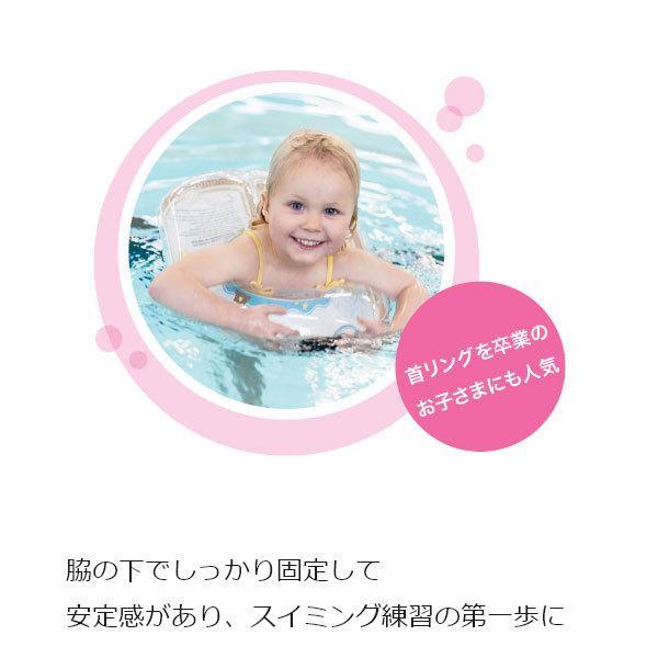 スイマーバ ボディリング ベビーサイズ 正規販売店 60日保証 胴回りうきわ Swimava bodyring 送料無料 bb-yamadaya 07