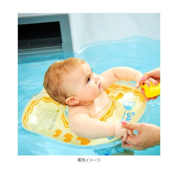 スイマーバ ボディリング ベビーサイズ 正規販売店 60日保証 胴回りうきわ Swimava bodyring 送料無料 bb-yamadaya 09