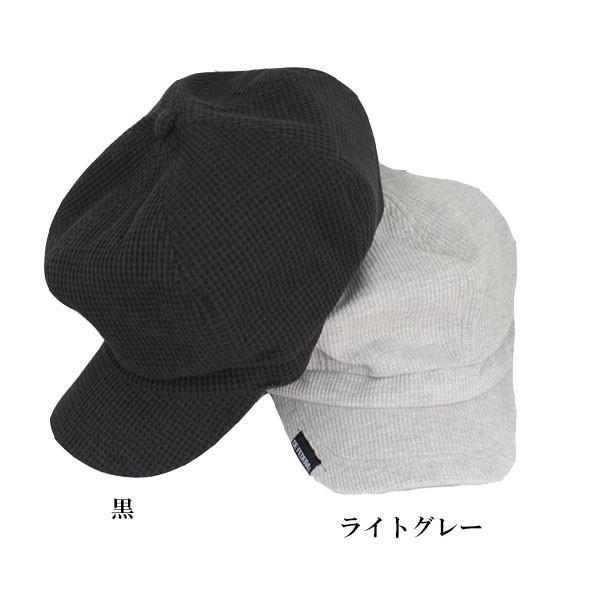 大きいサイズ キャスケット ワッフル生地 帽子 コットン キャスケット帽 無地 キャップ ハンチング 綿 メンズ レディース CAP 1308 bbdirect 02