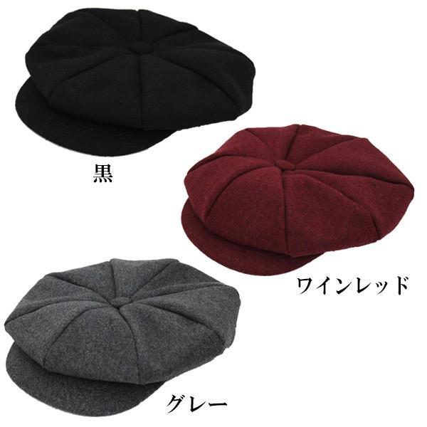 キッズ キャスケット 帽子 フェルト帽 無地 子供用 キャスケット帽 厚手 ハンチング キャップ 秋 冬 CAP 1322|bbdirect|02