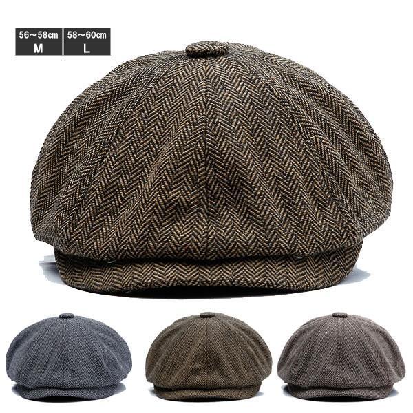 ヘリンボーンキャスケット帽子大きいサイズキャスケット帽フリース付キャップハンチングMLメンズレディースCAP1324