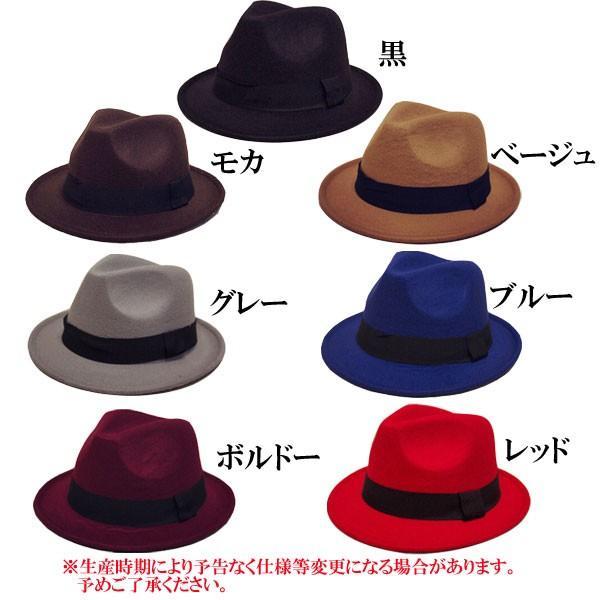 帽子 中折れ フェルトハット 中折れ フェルト帽 中折れハット S M キッズハット 子ども用 無地 メンズ レディース 親子帽子 FELT HAT 3020|bbdirect|02