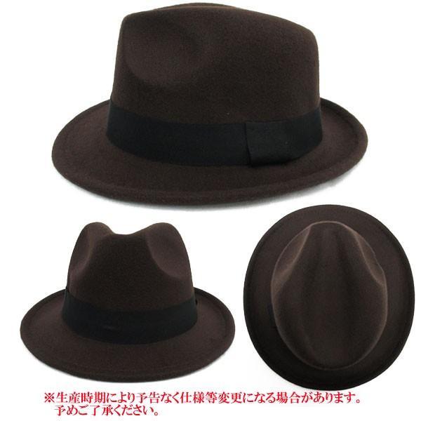 帽子 中折れ フェルトハット 中折れ フェルト帽 中折れハット S M キッズハット 子ども用 無地 メンズ レディース 親子帽子 FELT HAT 3020|bbdirect|05