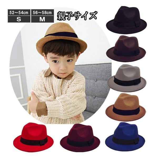 帽子 中折れ フェルトハット 中折れ フェルト帽 中折れハット S M キッズハット 子ども用 無地 メンズ レディース 親子帽子 FELT HAT 3020|bbdirect|08