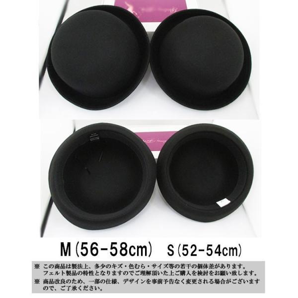 ボーラーハット 帽子 フェルトハット 猫耳 ネコ耳 キッズハット メンズ レディース 子供用 フェルト帽 親子帽子 S M HAT 324|bbdirect|06
