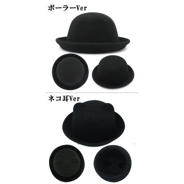 ボーラーハット 帽子 フェルトハット 猫耳 ネコ耳 キッズハット メンズ レディース 子供用 フェルト帽 親子帽子 S M HAT 324|bbdirect|07