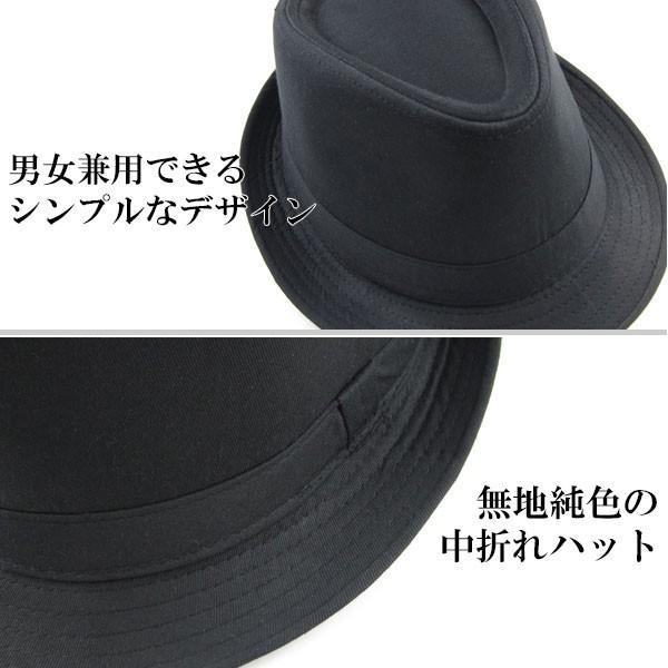 帽子 ハット 中折れハット リボン 無地 ハット 中折れ 黒 ブラック 白 ホワイト メンズ レディース シンプル 衣装 撮影 HAT 350|bbdirect|02