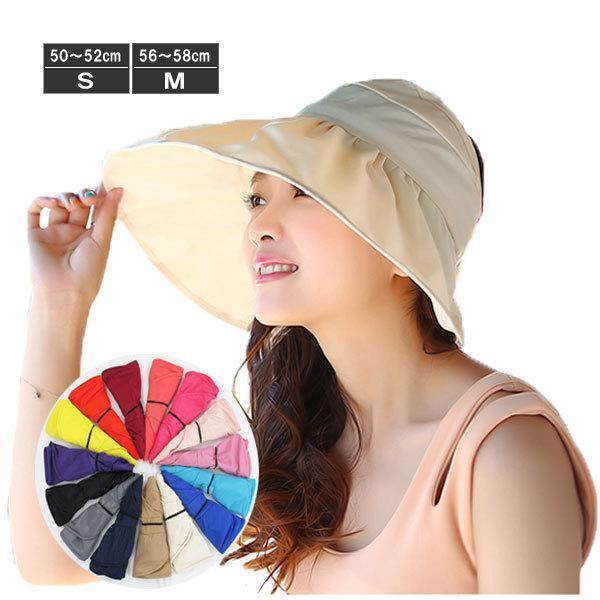 つば広 レディースハット サンバイザー 折りたたみ 帽子 S M キッズハット UVハット UVカット 紫外線カット 日よけ帽子 婦人帽 子ども帽子 SUNVISOR HAT 5503 bbdirect