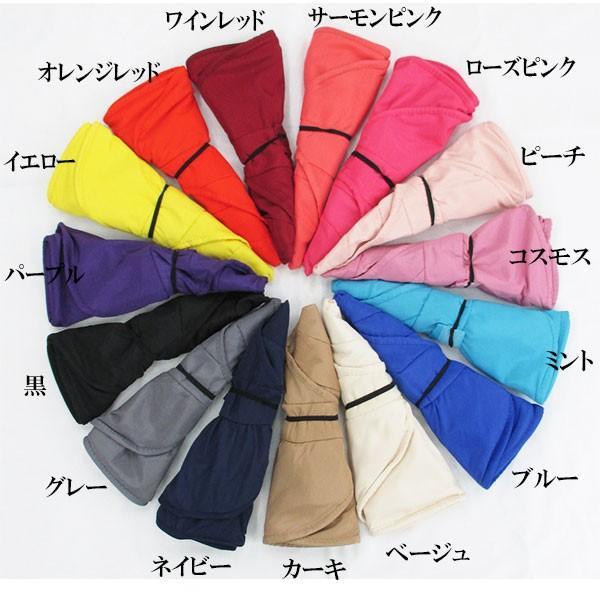 つば広 レディースハット サンバイザー 折りたたみ 帽子 S M キッズハット UVハット UVカット 紫外線カット 日よけ帽子 婦人帽 子ども帽子 SUNVISOR HAT 5503 bbdirect 02