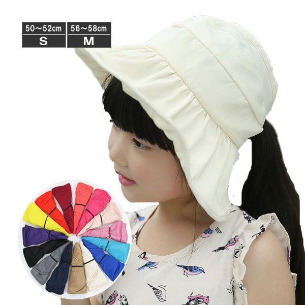 つば広 レディースハット サンバイザー 折りたたみ 帽子 S M キッズハット UVハット UVカット 紫外線カット 日よけ帽子 婦人帽 子ども帽子 SUNVISOR HAT 5503 bbdirect 12