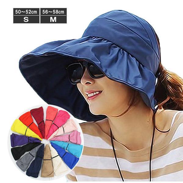 つば広 レディースハット サンバイザー 折りたたみ 帽子 S M キッズハット UVハット UVカット 紫外線カット 日よけ帽子 婦人帽 子ども帽子 SUNVISOR HAT 5503 bbdirect 13