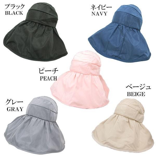 つば広 レディースハット サンバイザー 折りたたみ 帽子 S M キッズハット UVハット UVカット 紫外線カット 日よけ帽子 婦人帽 子ども帽子 SUNVISOR HAT 5503 bbdirect 03