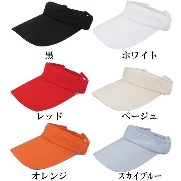 シンプルな サンバイザー 帽子 無地 メッシュ ランニングキャップ UVカット 日よけ 紫外線防止 ハット メンズ レディース SUNVISOR CAP 5531|bbdirect|02