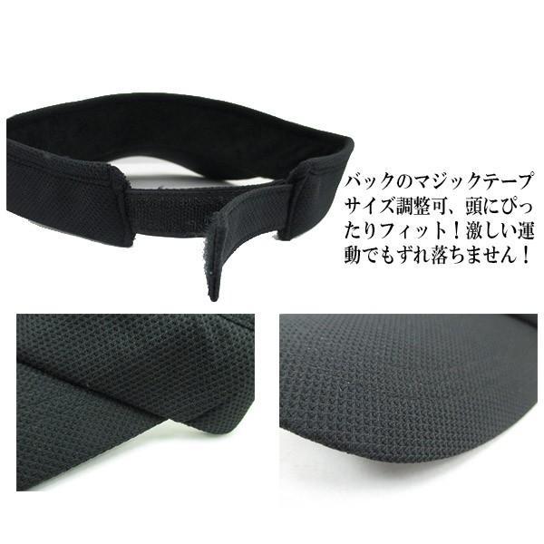 シンプルな サンバイザー 帽子 無地 メッシュ ランニングキャップ UVカット 日よけ 紫外線防止 ハット メンズ レディース SUNVISOR CAP 5531|bbdirect|07