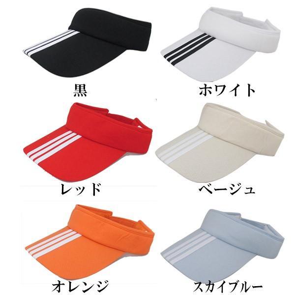 シンプルな サンバイザー メッシュ 帽子 無地 ランニングキャップ UVカット 日よけ 紫外線防止 ハット メンズ レディース SUNVISOR CAP 5531|bbdirect|04