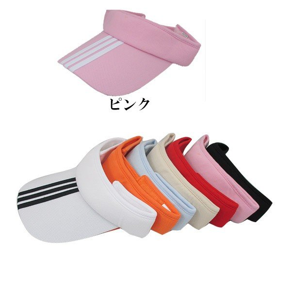 シンプルな サンバイザー メッシュ 帽子 無地 ランニングキャップ UVカット 日よけ 紫外線防止 ハット メンズ レディース SUNVISOR CAP 5531|bbdirect|05