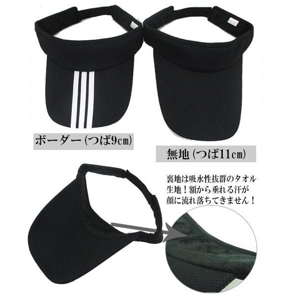 シンプルな サンバイザー メッシュ 帽子 無地 ランニングキャップ UVカット 日よけ 紫外線防止 ハット メンズ レディース SUNVISOR CAP 5531|bbdirect|06
